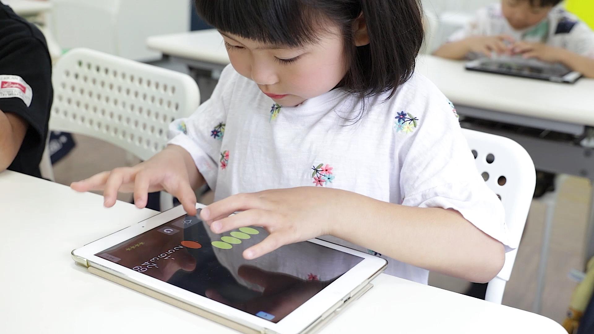 【金沢のそろばん教室】なぜそろばんは子供を賢くするのか?